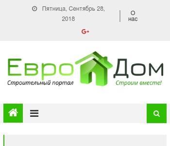 реквизиты предприятия ооо евродом г.москва взять займ по паспорту vzyat-zaym.su