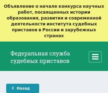 Банк хоум кредит проспект строителей саратов