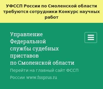 Получить земельный участок от государства в новосибирске 2019