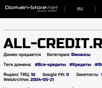 сайт кпк кредит