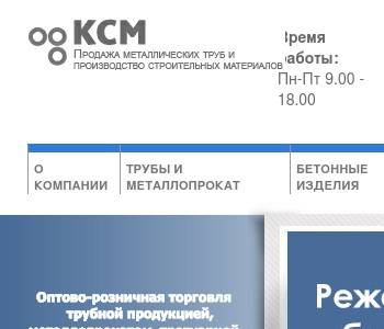 Регистрация ооо в богдановиче регистрация ип какие документы выдает налоговая