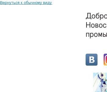 Новосибирское отделение 8047 пао сбербанк г новосибирск реквизиты