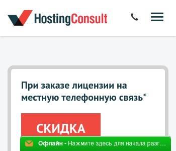 garrys mod хостинг сервера