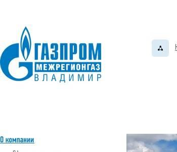 Место регистрации ооо газпром сайт ифнс госпошлина за регистрацию ип