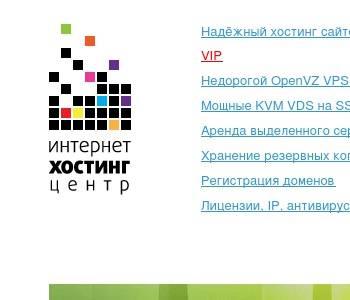 Ооо интернет хостинг официальный сайт как обновить modx на хостинге