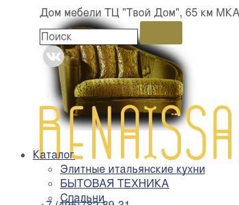 ренессанс кредит сургут адрес