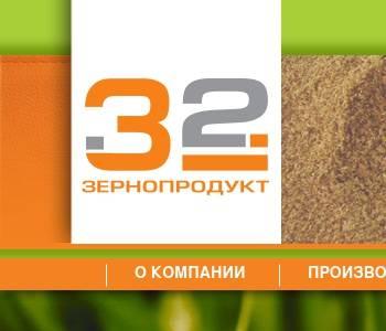 Ооо зернопродукт плюс фото