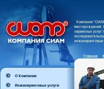 сайт крюинговой компании