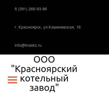 ооо петросоюз красноярск окфс окопф