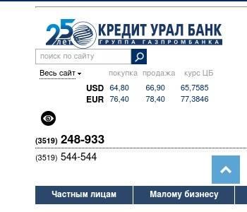 тинькофф банк карта платинум условия кредитная отзывы