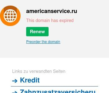 русский стандарт банк спб онлайн деньги на картах что будет с ними