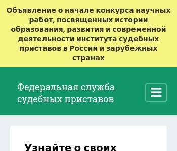 регистраиця сайта МенделеевскМензелинск