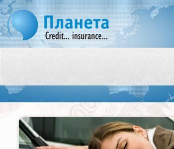 Рнкб интернет банкинг вход в личный кабинет