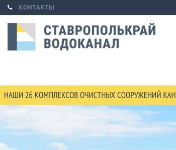 Оао ипатовский элеватор ставропольский край станция ипатово скребковые транспортеры тоц 16