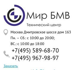 Взять кредит уралсиб онлайн заявка