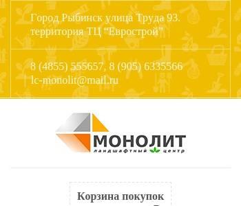 Уставный капитал компании по состоянию на 1 июля года - руб.