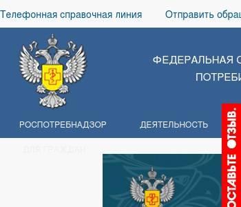 документы для регистрации ип пермский край