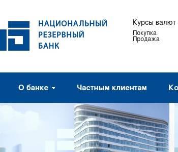 АКБ Национальный резервный банк, ОАО