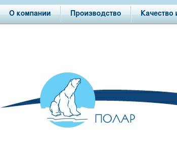 Компания сифуд официальный сайт компания ecco официальный сайт