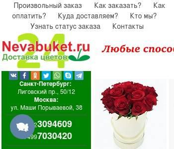 Цветов, невабукет москва доставка цветов