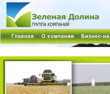 Сайт группа компаний зеленая долина белгород киселевская объединенная тепловая компания сайт