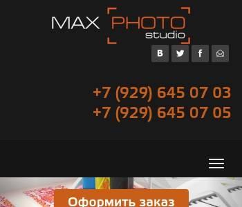 Сербские сайты дизайн квартир фото таком случае