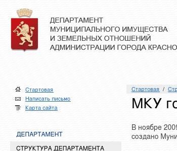 заявка на кредит росденьги