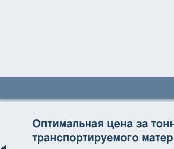 Завод конвейерного оборудования метакон инн купить транспортер т5 бу в москве и