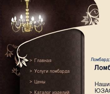 час в области ленинградской стоимость кв электроэнергии