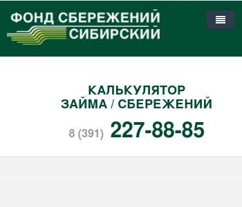 как с номера телефона мтс скинуть деньги на другой номер мтс