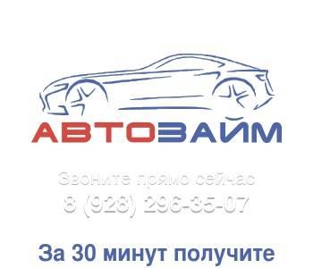 Ооо юг автозайм сайт все автосалоны москвы официальные дилеры
