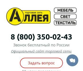 Мкк твой кредит отзывы клиентов