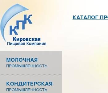компания general electric официальный сайт