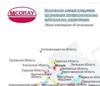 Член нп московская саморегулируемая организация профессиональных арбитражных управляющих