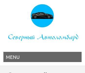 Платинум автоломбард автосалон престиж авто москва варшавское шоссе отзывы