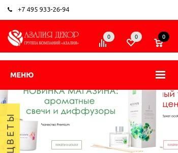 УЛЕЙ Москва - телефон, адрес, контакты Отзывы о УЛЕЙ