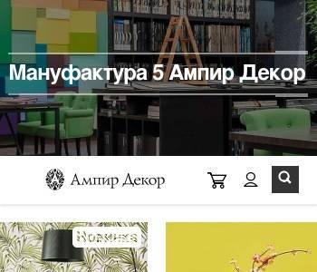 Проект автомойки скачать - ЧертежиРУ