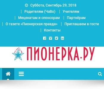 редакция газеты автономная некоммерческая организация