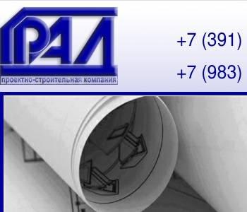 Зао строительная компания град отделочные и строительные материалы Ижевск