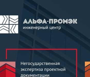 Промэк екатеринбург официальный сайт стоимость грохота инерционного гит-42
