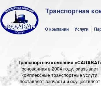 консультация бухгалтера для ип челябинск