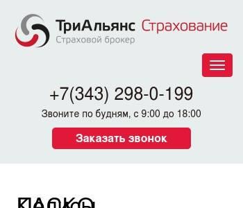 Кредитные карты по паспорту с моментальным решением онлайн с плохой ки и доставкой