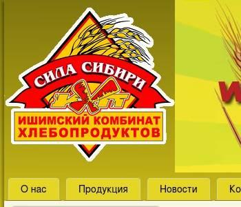Тюменская область ишимский элеватор поворотные неприводные рольганги