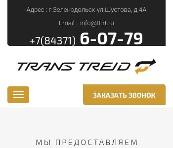 Тк транс капитал