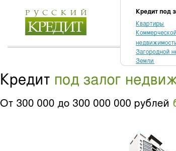 ооо русский заем кредитная карта банка восточный экспресс условия