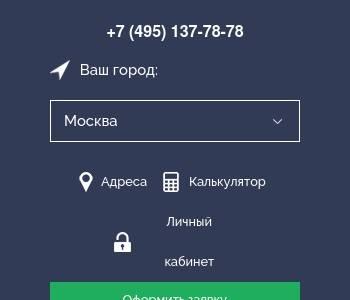Народный кредит москва