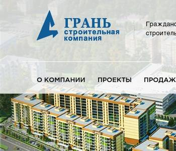 Сайт грань строительная компания казань официальный сайт создание сайта на опенкарт уроки