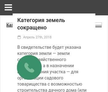 был Защита прав потребителей москва юго восточный округ увидел