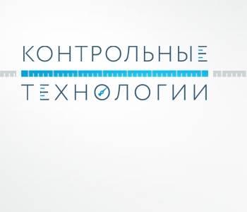 ООО ТД Контрольные Технологии ИНН   ООО ТД Контрольные Технологии