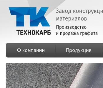 Заводская компания металлов официальный сайт создание сайта для храма